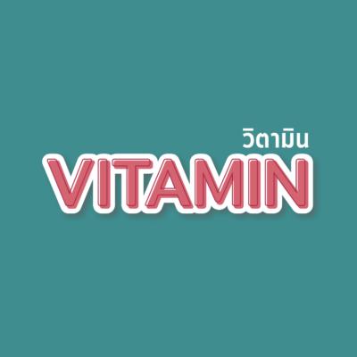Premium Vitamin