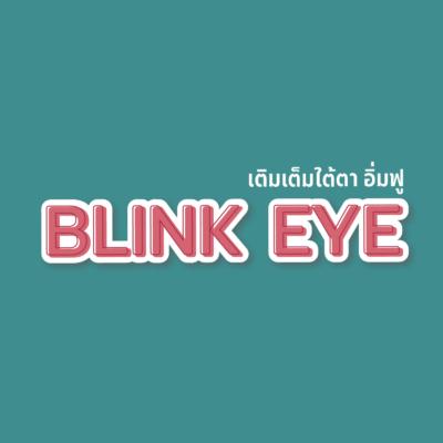 Blink Eye