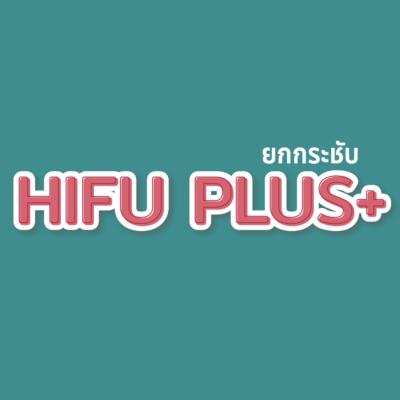 HIFU PLUS+